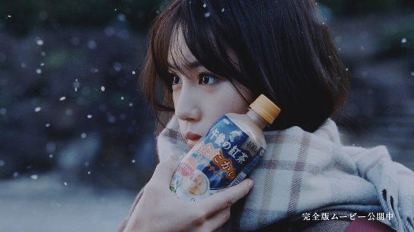 午後の紅茶のCM女優